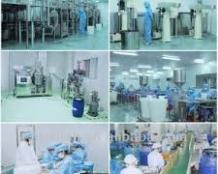 Ersağ temizlik ve kozmetik ürünleri nerede üretilmektedir?