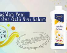 Ersağ Papatya Özlü Sıvı Sabun 1000 ml.